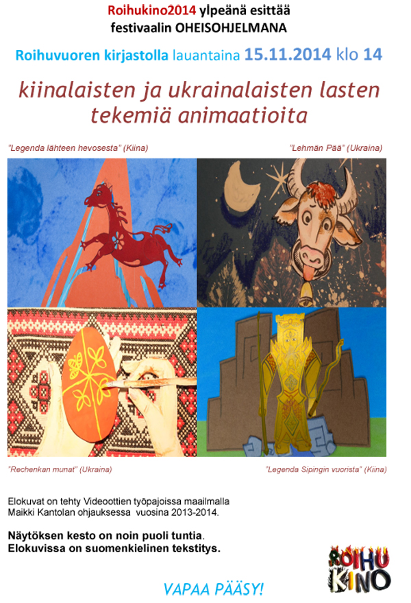 ulkomaiset_animaatiot_2014